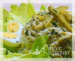 Салат из трески с майонезом