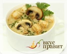 Суп-пюре из шампиньонов или белых грибов