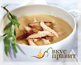 Суп-пюре из курицы