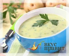 Суп-пюре из дичи