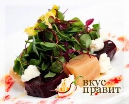 Салат из свеклы с черной смородиной