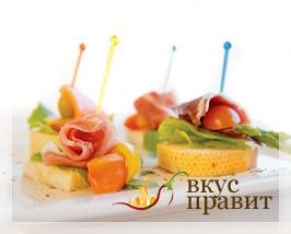 Закусочные бутерброды (канапе)