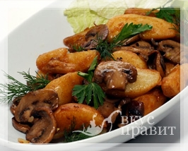 Картофель отварной с грибами и луком