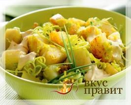 Картофель с жареным луком