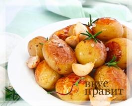 Картофель молодой, жаренный целиком