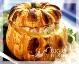 Блюда из тыквы
